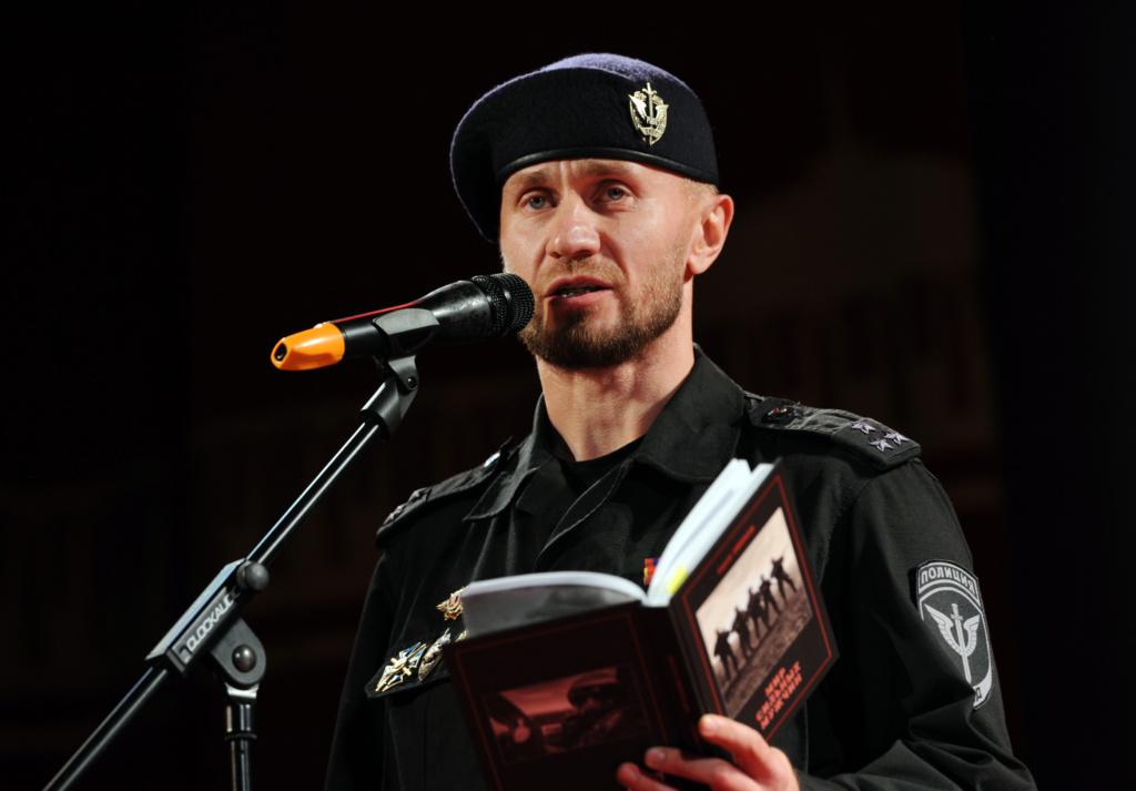 """Сергей Ефимов """"Братство спецназа"""""""